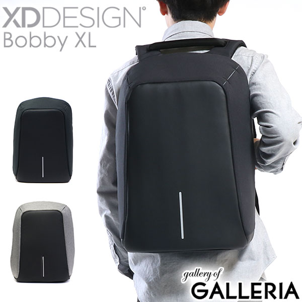 fd789107956 XD DESIGN Bobby XL Backpack B4 crime prevention men's ladies P705-562 ...