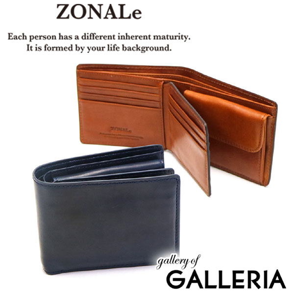 ZONALe wallet with coin purse PRATICO Platiko compact short wallet leather  real leather Cow leather men's ladies 31213