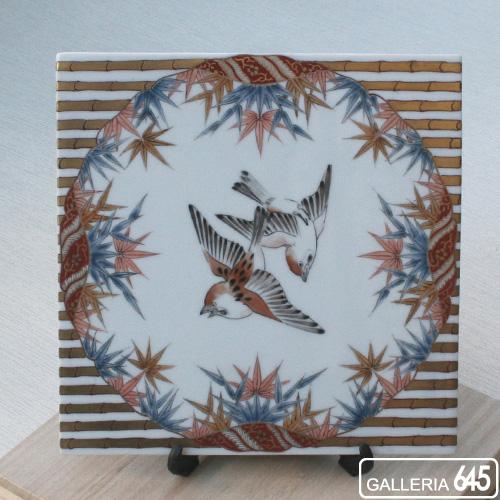 色絵竹雀文陶板:GALLERIA 645【送料無料】
