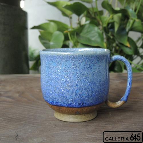 銀河釉マグカップ(夏銀河):中尾哲彰