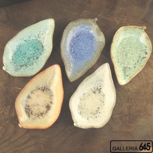 木の葉皿(深)(銀河5色・5枚セット):中尾哲彰【送料無料】