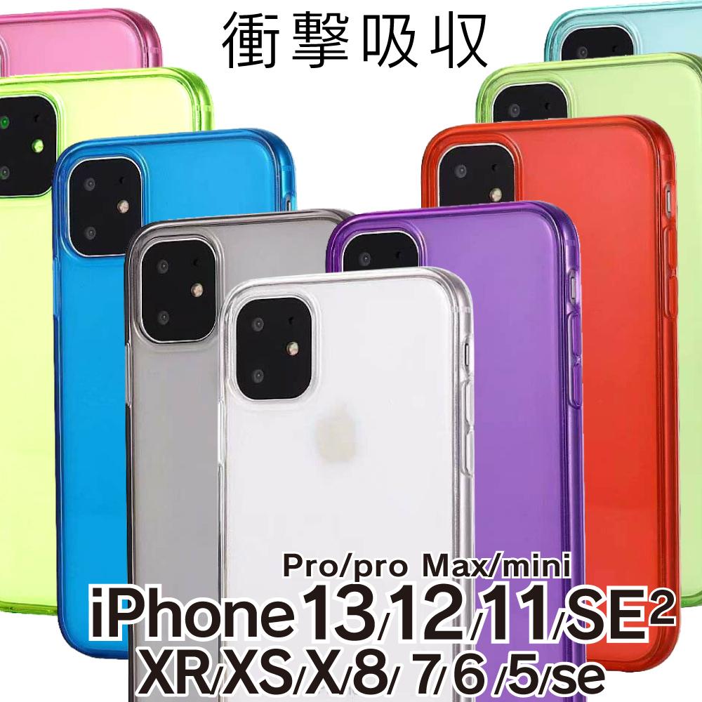 iphoneテンアール アイホン6sケース Plusケース 百貨店 XSケース iphone10s アイフォンseケース 薄型 おしゃれ シンプル iPhoneケース iphone8ケース iphone12 iphoneseケース iphone11 アイフォン6s クリアケース 開店記念セール アイフォン8ケース iphone12ミニ iphone8plus iphonexr シリコンケース iphone10rpromaxs iphone12mini iPhone7 カバー i 第2世代 透明 アイフォン12 iphone7