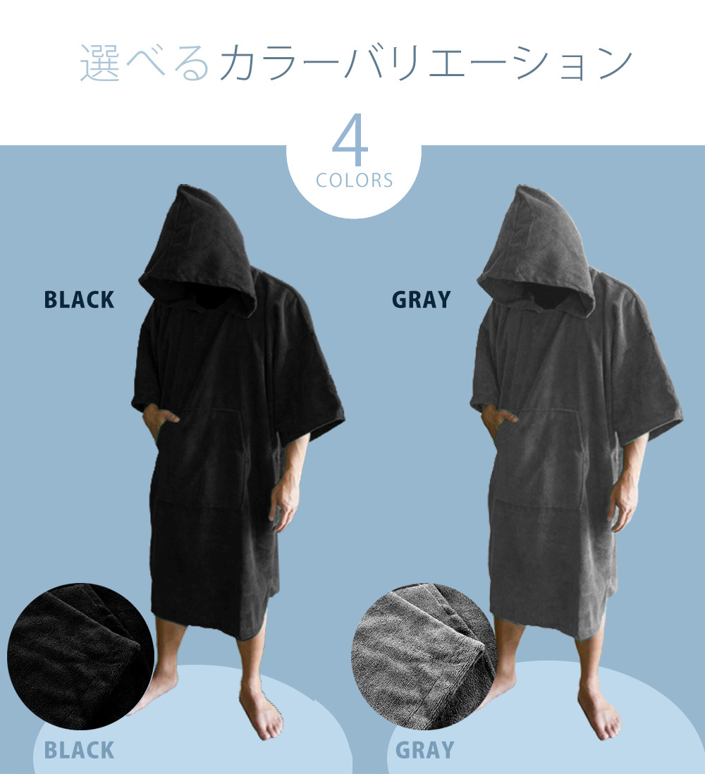 It is man woman pool large size in the sea summer with the jack towel men  gap Dis large size pocket with the fast-dry water absorption change of