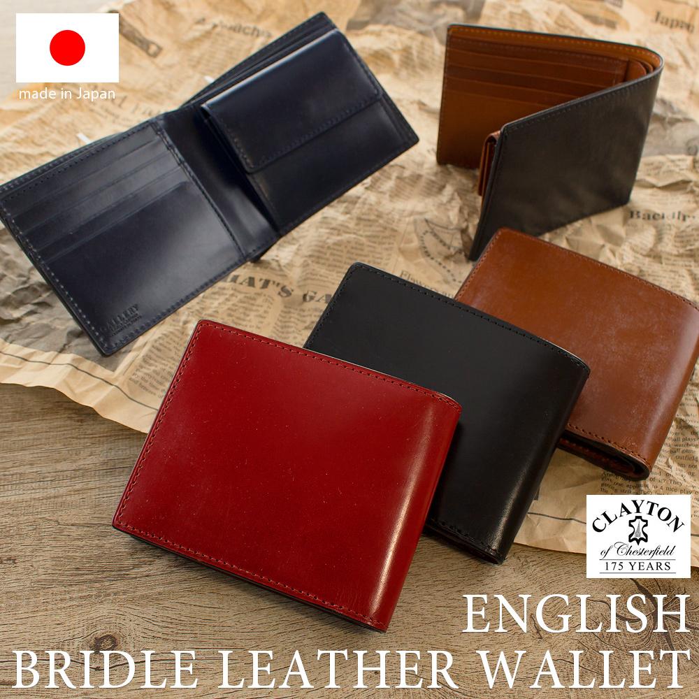 f558aaeba0c4 楽天市場】財布 メンズ 二つ折り財布 日本製 ブライドルレザー handmade ...