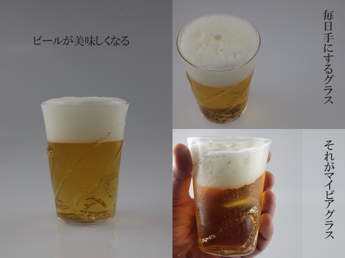 Q點支付 Gallery: Gallery365: 黃金啤酒啤酒,啤酒玻璃、 存儲、 銷售、 生日禮物、 父親節、 母親的情人節禮物,婚禮慶典
