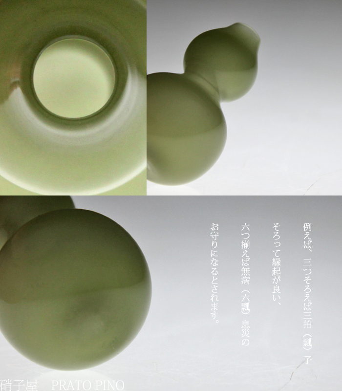 "Mail order, sale flower-based the glass vase, vase which is good to a small vase ""gourd vase - female office worker"" small vase, a vase, a wedding present"
