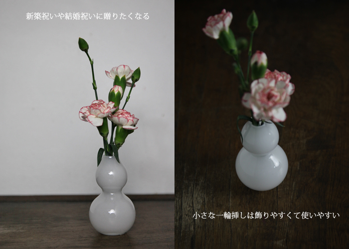 Gallery365 Perfect For Small Flower Vase Quotgourd Vases Wh Bud