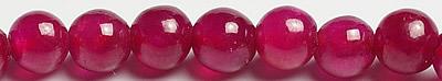 超レア品 5.5mmミャンマー産ルビー粒売りビーズ 新入荷 流行 海外並行輸入正規品 宝石品質