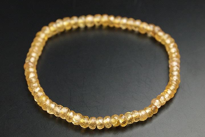 専門店では 4.5mmインペリアルトパーズボタンカットブレス宝石品質, ヘルシー救急BOX:986608a7 --- supercanaltv.zonalivresh.dominiotemporario.com