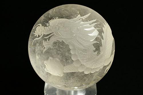 水晶白龍丸玉 直径76mm