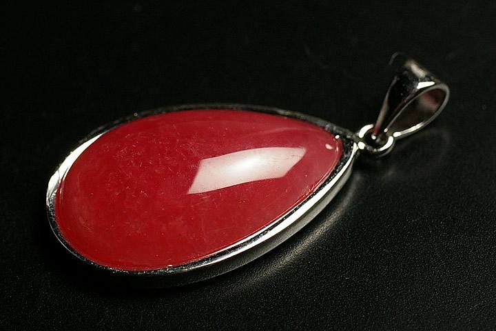 インカローズ12Aペンダントトップ アルゼンチン産, 宝石メガネ時計はせがわ:0369e2b2 --- sunward.msk.ru