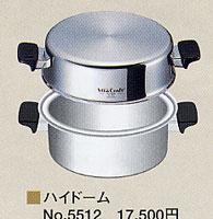 ビラクラフト ハイドーム 5512