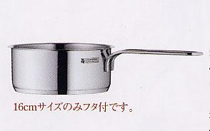 WMF ミニシリーズ ソースパン 10cm
