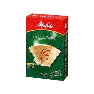 コーヒーフィルター【メリタ アロマジックナチュラルブラウン1×2G】2~4杯用 100枚入り コーヒーフィルター【メリタ アロマジックナチュラルブラウン1×2G】2~4杯用、100枚入り