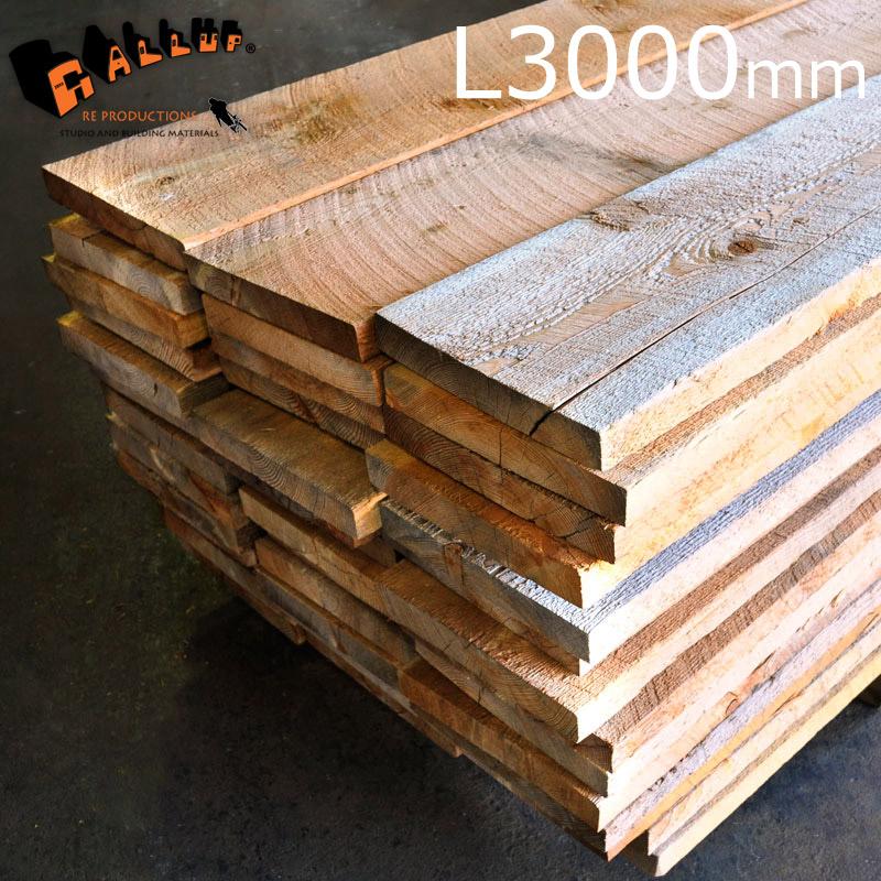 マウント・フッド・ダグラス・ファー・プランク 2×12 (長さ3000) (1枚)[送料区分5]【木材 無垢 一枚板 幅広 米松 diy 棚板 テーブル天板 家具 アメリカ 鋸目】…