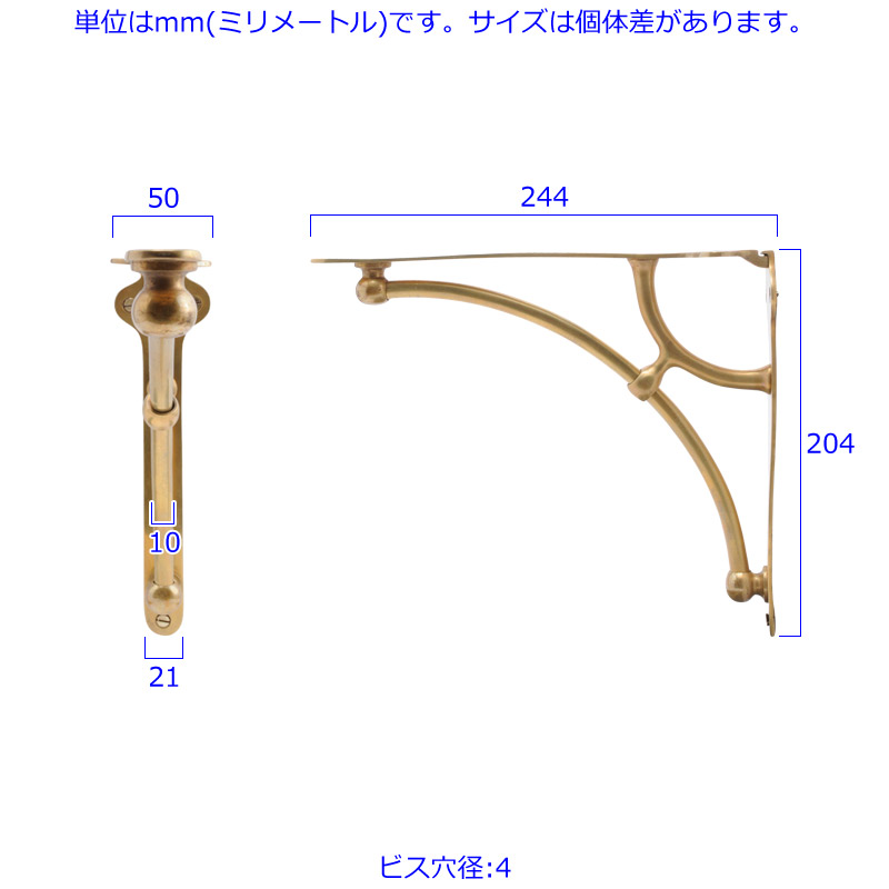 7505 06 Shelf Bracket Set 2 Antique Taking Br Received Hardware Coin