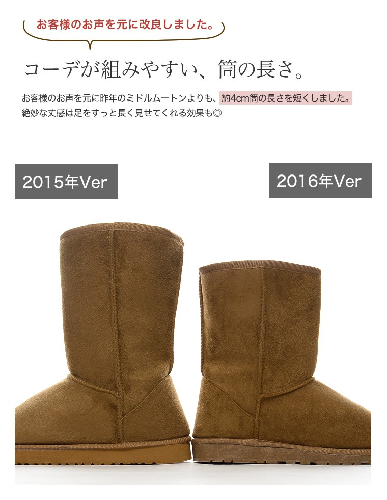 High adult female wish look Shearling boots all 20 color [new fall, Mouton Sheepskin boots 2-WAY fake leather Middle Mouton boots suede ladies [complete book]