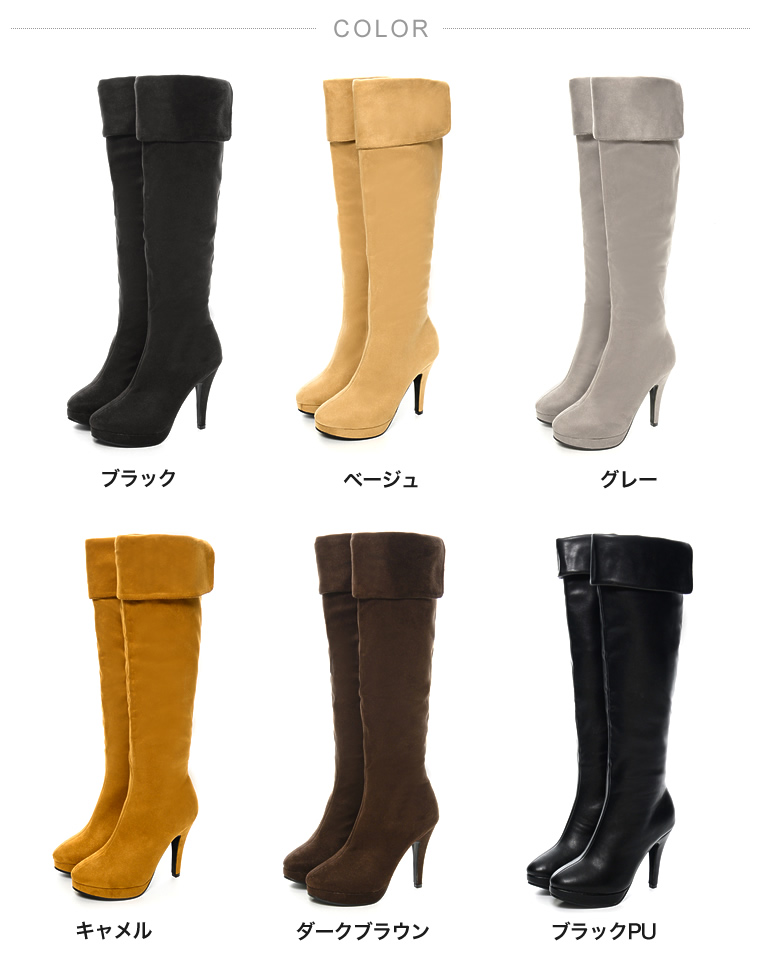 All 6 color In the new autumn 2WAY faux suede +11 cm heel storm stiletto knee high boots knee high boots beautiful legs women