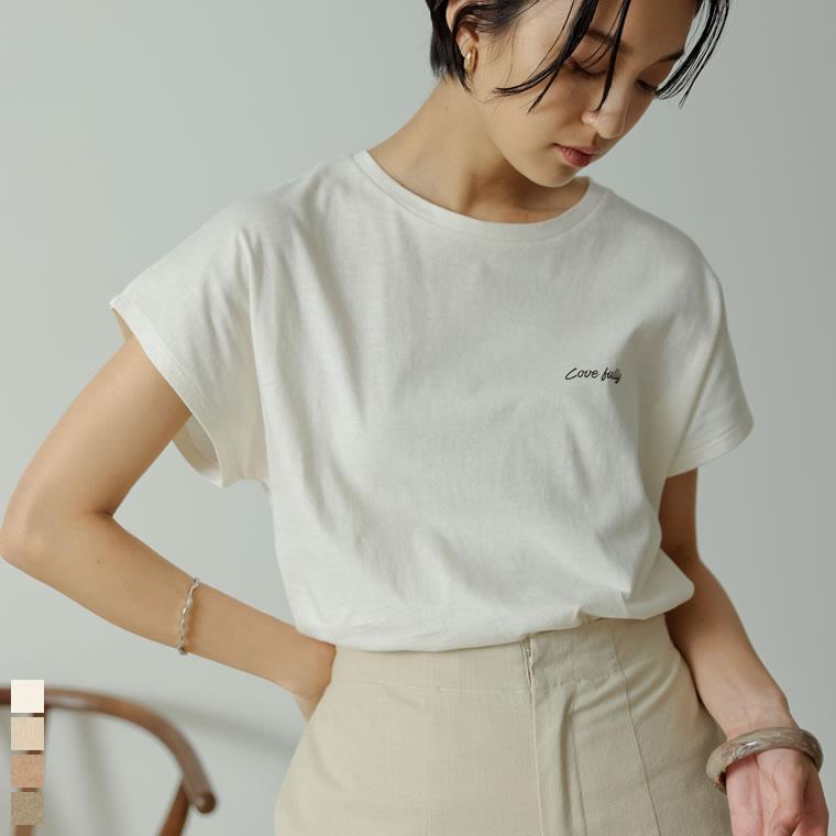 TIME SALE 人気商品 43%OFFクーポンご利用で997円×5日19:00~ 機能性もルックスも妥協しない 上品な大人のロゴTM 市販 Lサイズ フレンチスリーブフロントロゴTシャツ Tシャツ Re:EDIT Green レディース ECO×UV