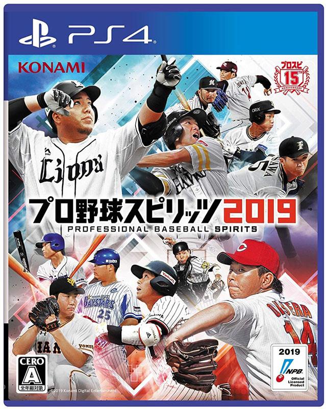 【新品】PS4 プロ野球スピリッツ2019 【メール便】