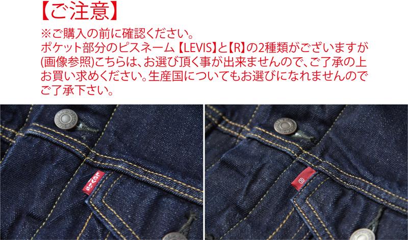 US買い付け正規品 Levi's リーバイス LEVIS デニムジャケット Gジャン ライトオンス ブラック DENIM TRUCKER JACKET blackqpzGUMVS