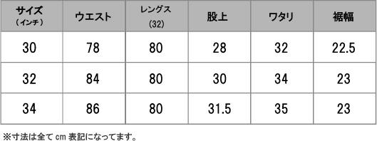DICKIES/874 ORIGINAL WORK PANT khaki(874工作裤黄褐色)
