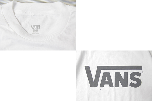 e04da62fe8 Vans  Off The Wall  logo to debut this year. After releasing popular  skater s signature model