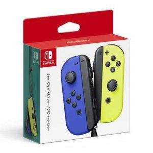 即日出荷 全国配送料無料 送料無料 Nintendo 評価 Switch Joy-Con L オンラインショップ ネオンイエロー 500789 ジョイコン R ブルー