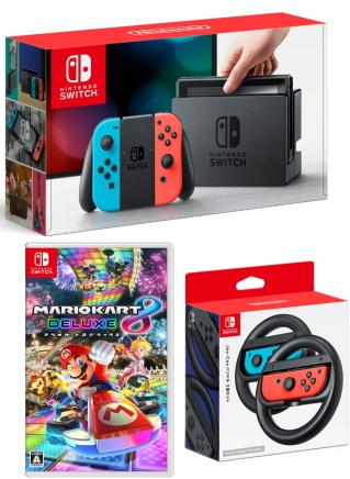 クリスマス包装できます。★翌日発送分 おまけ付★新品 Nintendo Switch Joy-Con (L) ネオンブルー/ (R) ネオンレッド+マリオカート8 デラックス+Joy-Conハンドル 2個セット【ギフトラッピング可能】宅配便のみの発送 メール便不可です。