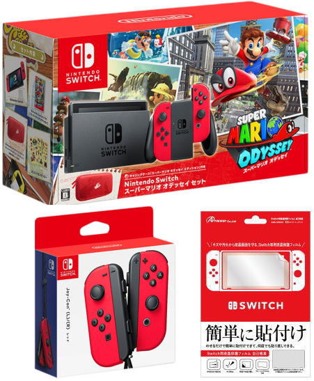 Nintendo Switch 12才以上対象 HACSKADEE/ Switch/ スーパーマリオ オデッセイセット/ B