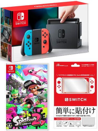 ★ おまけ付 新品 Nintendo Switch Joy-Con (L) ネオンブルー/ (R) ネオンレッド+Nintendo Switch Splatoon 2 (スプラトゥーン2)ソフトセット 【ギフトラッピング可能】