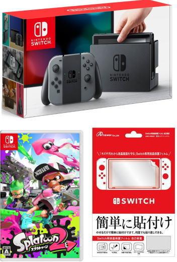 ★ おまけ付★新品 Nintendo Switch Joy-Con (L)グレー +Nintendo Switch Splatoon 2 (スプラトゥーン2)ソフトセット【ギフトラッピング可能】