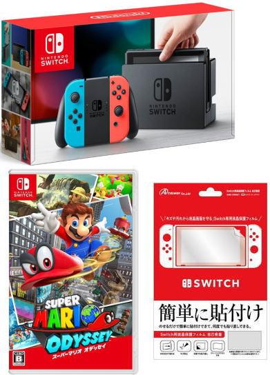 翌日発送分 おまけ付★新品 Nintendo Switch Joy-Con (L) ネオンブルー/ (R) ネオンレッド+Nintendo Switchスーパーマリオオデッセイソフトソフトセット 【ギフトラッピング可能】