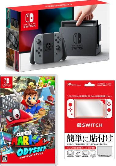 翌日発送分 おまけ付★新品 Nintendo Switch Joy-Con (L)グレー +Nintendo Switchスーパーマリオオデッセイソフト ソフトセット【ギフトラッピング可能】