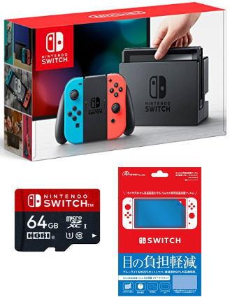 おまけ付★新品Nintendo Switch Joy-Con (L) ネオンブルー/ (R) ネオンレッド +マイクロSDカード 64GB for Nintendo Switch セット【ギフトラッピング可能】宅配便のみの発送 メール便不可です。