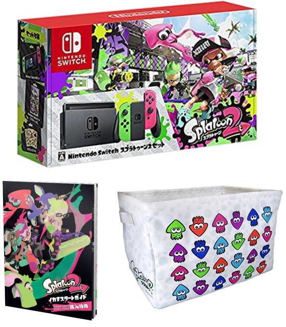 おまけ付★新品イカすスタートガイド付【セット】Nintendo 翌日発送分 キヤンセル不可 Switch スプラトゥーン2セット