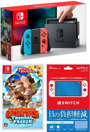 翌日発送分 おまけ付 新品Nintendo Switch Joy-Con (L) ネオンブルー/ (R) ネオンレッド+ドンキーコング トロピカルフリーズ
