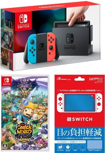 おまけ付 新品Nintendo Switch Joy-Con (L) ネオンブルー/ (R) ネオンレッド+【封入特典付】スナックワールド トレジャラーズ ゴールド