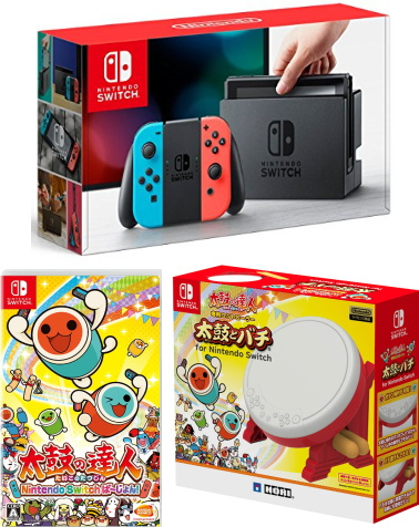 ★おまけ付【人気3点セット】★新品 Nintendo Switch Joy-Con (L) ネオンブルー/ (R) ネオンレッド+太鼓の達人専用コントローラー 「太鼓とバチ for Nintendo Switch」+NS太鼓の達人 Nintendo Switch ば~じょん」