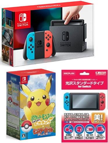 ★ おまけ2点付★新品 Nintendo Switch Joy-Con (L) ネオンブルー/ (R) ネオンレッド+ポケットモンスター Let's Go! ピカチュウ モンスターボール Plusセット