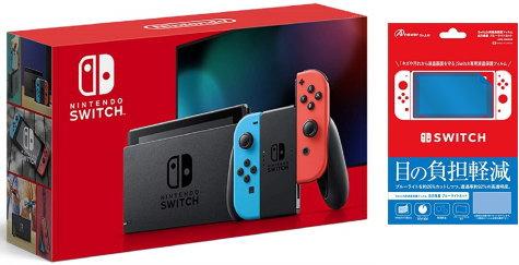 おまけは NSHDSwitch用 初回限定 液晶保護フィルム 自己吸着 です 宅配便のみ メール便不可 激安セール 当社限定品 おまけ付 L ネオンレッド Switch R Joy-con Nintendo 新品 ネオンブルー 新モデル