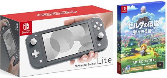 キャッシュレス5%還元【当社限定品】おまけ付★新品Nintendo Switch Lite グレー+任天堂SWゼルダ夢をみる島アートブック