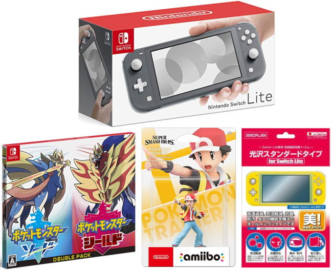【当社限定品】おまけ付★新品Nintendo Switch Liteグレー + ポケットモンスター ソード・シールドダブルパック+ポケモントレーナー