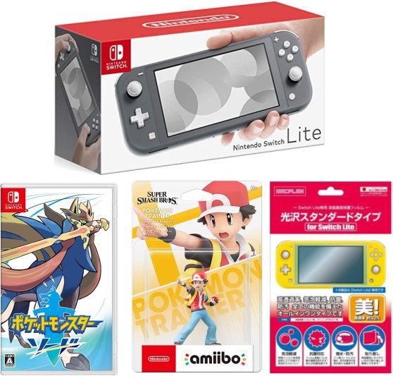 【当社限定品 おまけ付★新Nintendo Switch Lite グレー + ポケットモンスター ソード+ポケモントレーナー