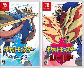両方新品未開封  新品 Nintendo Switch ポケットモンスター ソード・ポケットモンスター シールド2点セット ダブルパックではありません。(11.15新作)