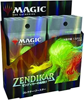 新品未開封品です 正規品 レターパック便で発送します MTG マジック:ザ 高額売筋 ギャザリング 12パック入り ブースターパック コレクター BOX ゼンディカーの夜明け 格安 日本語版