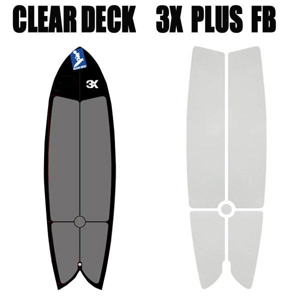 サーファーで話題 サーフボードにワックスいらず 大好評です [宅送] クリアデッキ 3X+PLUS FB レトロフィッシュ用 サーフボード用 大判など5枚入り 滑り止めデッキテープ
