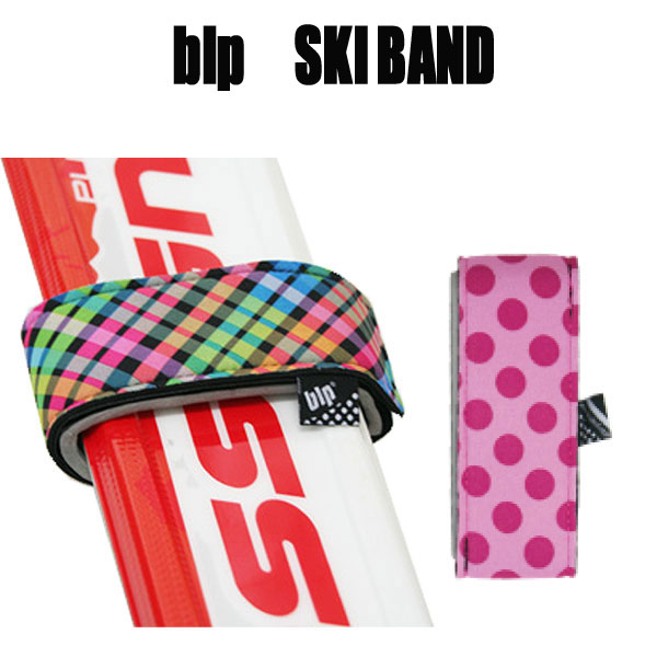 ウェットスーツ素材の便利なスキーバンド blp スキーバンド2個セット 卓出 至高 ピンクドット スキー板の持ち運びに