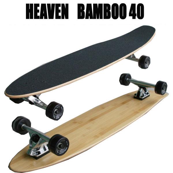 ヘブン ロングスケートボード BAMBOO40 オフトレに最適なロンスケボー