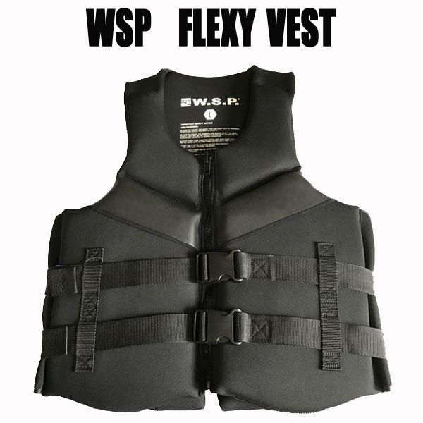 JWBA認定品 WSP フレキシーベスト ブラック ライフジャケット ウェイクベスト